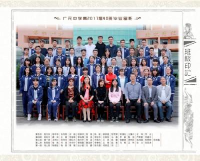 楂�2014绾�40����涓讳换����寰�澶у��