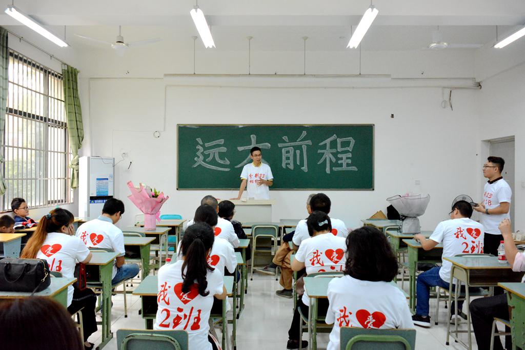 毕业23年,广中校友重返母校再上一堂课
